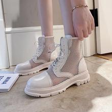 网纱凉qu女夏202ta式百搭平底罗马短靴高筒马丁网靴镂空凉靴子
