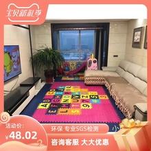 BTOquS宝宝加厚ng客厅游戏垫婴儿拼接拼图无味泡沫地垫