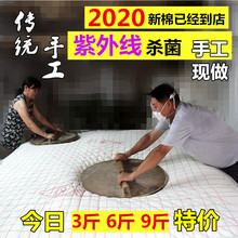 [quanweng]手工棉花被子新疆棉被棉絮