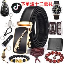 [quanweng]卡玫珑男士皮带真皮自动扣