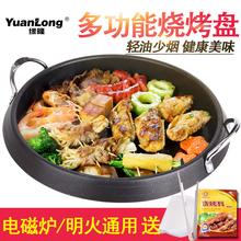 [quanyuner]韩式烤肉锅家用电磁炉烤盘