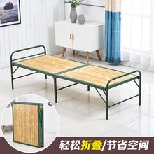 竹子折qu床单的 折er多功能 简易折叠床 单的床经济型家用