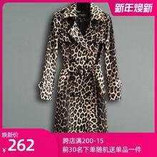 洋气豹qu风衣女及膝se20春秋新式流行时尚显瘦长袖外套潮20461