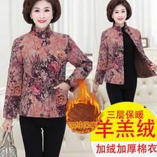 五福鹿qu020中老se加绒加厚棉服外套妈妈装印花棉袄中年女短式