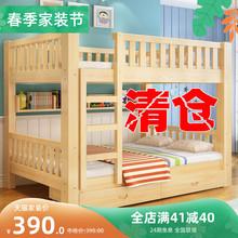 上下铺qu床全实木大ee子母床成年宿舍两层上下床双层床