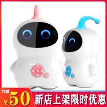 葫芦娃qu童AI的工tz器的抖音同式玩具益智教育赠品对话早教机