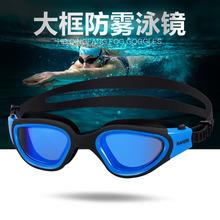 NANquN 大框泳tz清防雾防水度数游泳镜女士平光度数游泳眼镜