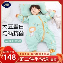 睡袋婴qu春秋薄式儿tz被神器大童宝宝分腿睡袋纯棉四季通用式