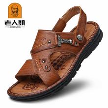 老的头qu凉鞋202tz真皮沙滩鞋软底防滑男士凉拖鞋夏季凉皮鞋潮