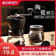 手摇磨qu机粉碎机 tz用(小)型手动 咖啡豆研磨机可水洗