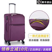行李箱qu布牛津布拉tz24 28 20寸密码登机箱男女旅行箱万向轮