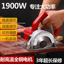 德国(小)qu切割机家用tz多功能手提瓷砖石材金属开槽云石机