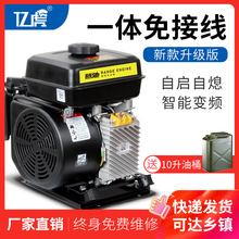 电动车qu程器发电机tz轿车自动变频电瓶汽油��程48V60V72伏