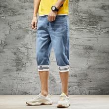 牛仔短裤男士夏季薄式修身束脚七分qu13韩款潮tz子弹力中裤