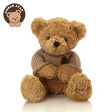 柏文熊qu迪熊毛绒玩tz毛衣熊抱抱熊猫礼物宝宝大布娃娃玩偶女