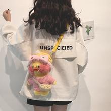 可爱丑qu(小)包包女2tz新式潮学生搞怪鸭子毛绒包韩款百搭斜挎包女