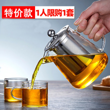 茶壶耐qu温可加热玻tz茶茶叶壶大号家用茶(小)号茶具套装