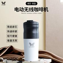 唯地旅qu家用(小)型便tz地电动咖啡豆研磨一体手冲