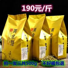 [quatz]黄金芽茶叶2020年新茶