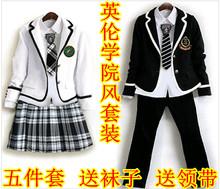 宝宝演qu服装合唱服tz朗诵表演英伦学院风中(小)学生主持的礼服