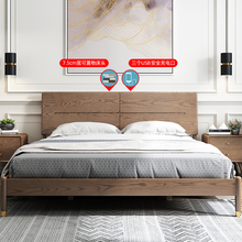 北欧全实木床1.5米1.qu95m现代tz床(小)户型白蜡木轻奢铜木家具