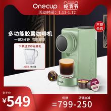 Onequup(小)型胶tz能饮品九阳豆浆奶茶全自动奶泡美式家用