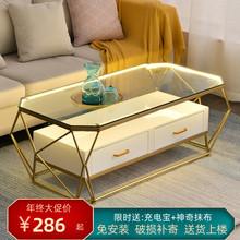 茶几简qu现代(小)户型tz理石家用泡茶桌轻奢北欧长方形沙发茶几