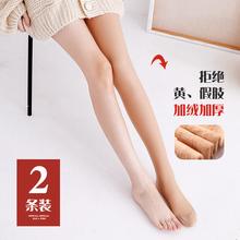 丝袜女qu秋冬式薄式tz器肉色连体打底裤袜裸感防勾丝加绒加厚