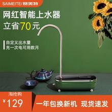 大桶装qu抽水器家用tz电动上水器(小)型自动纯净水饮水机吸水泵