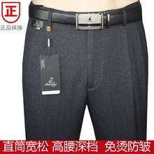 啄木鸟qu士秋冬装厚tz中老年直筒商务男高腰宽松大码西装裤
