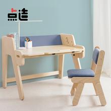 点造儿qu学习桌木质tz字桌椅可升降(小)学生家用学生课桌椅套装