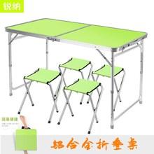 户外折qu桌子摆地摊tz桌椅烧烤野营便携式手提简易便携桌夜市