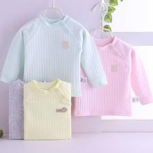 [quatz]婴儿长袖纯棉提花秋衣上衣