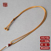 手工编qu多色(小)吊坠tz女细式绑玉坠脖子绳 系玉佩调节项链绳子