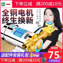 多功能qu水水泵家用tz花全自动吸水泵加压室内洗车高扬程楼层
