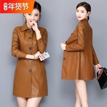 2021春季新式海qu6女士真皮ng韩款修身显瘦皮西装中长式外套