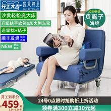 欧莱特qu1.2米1ng懒的(小)户型简约书房单双的布艺沙发