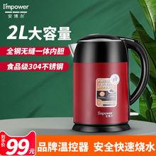 安博尔qu热水壶家用ng舍2L不锈钢保温一体自动断电烧水壶3250
