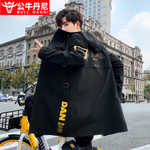 BULqu DANNng牛丹尼男士风衣中长式韩款宽松休闲痞帅外套秋冬季