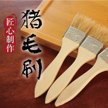 烧烤刷qu耐高温不掉ng猪毛刷户工具外专用刷子烤肉用具