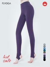 FLYquGA瑜伽裤ng薄式显瘦健身裤运动踩脚裤F7385羽感裤