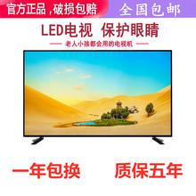 特价全新17寸19寸22寸qu104寸2ng一线屏LED液晶智能高清电视机