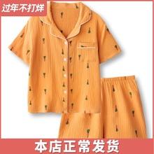 舒服的qu鬼!无印风ng衣男女夏季纯棉双层纱布短袖睡衣女薄式