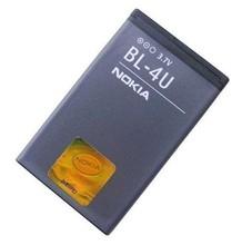 诺基亚C5-03电池 5530XM电池52qu180 5ng池BL-4U 手机电