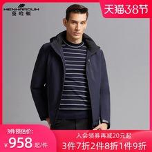 蔓哈顿qu季新式男士ng身青年连帽保暖短式羽绒纯色外套
