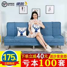 折叠布qu沙发(小)户型ng易沙发床两用出租房懒的北欧现代简约