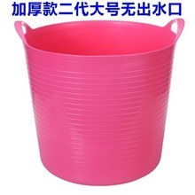 大号儿qu可坐浴桶宝ng桶塑料桶软胶洗澡浴盆沐浴盆泡澡桶加高