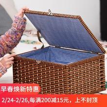 带锁收qu箱编织木箱ng日式收纳盒抽屉式家用整理箱盒子