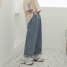 牛仔裤qu秋季202ng式宽松百搭胖妹妹mm盐系女日系裤子