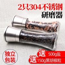 越南进qu5A级20ng餐牛排调料海盐500克送2个304研磨器